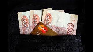Деньги приносят деньги: как заработать с помощью банковских карт