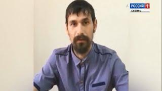 В Красноярске старовера депортируют в Бразилию из-за отсутствия паспорта