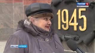 """""""Вести. Брянск"""" (эфир 03.12.2018 в 20:45)"""