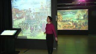 Открытый урок - Татаро-монгольское иго