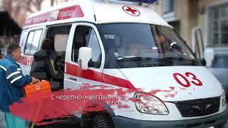 Ребенок упал на стройке в Бабаево: СК проводит проверку