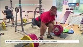 В Мордовии воспитывают чемпионов мира по пауэрлифтингу