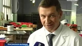 Продажа хлебозавода в Комсомольске-на-Амуре