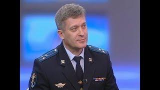 Замначальника ГУ МВД РФ по Кубани Дмитрий Демин: развитие технологий меняет облик преступников