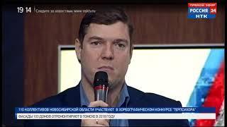 В Новосибирске подводят итоги окружного форума «Наставник»