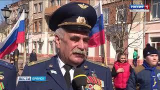 День космонавтики в Брянске