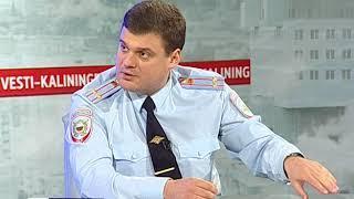Александр Косарев:  «Мошенника всегда можно вычислить»
