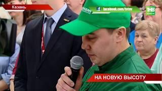 На Казанском вертолетном заводе запустили новое гальваническое производство - ТНВ