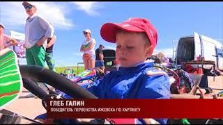 Инфоканал Новости спорта 25 июня 2018 года