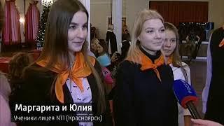 В Доме офицеров прошли специальные тесты по истории России для школьников