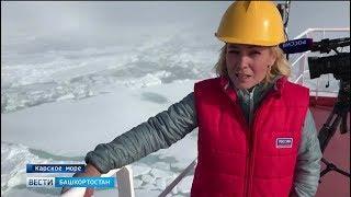 Арктическая экспедиция ГТРК «Башкортостан» добралась до Карских ворот