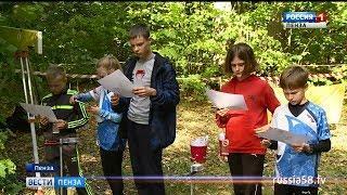Пензенские школьники доказали, что не потеряются в лесу