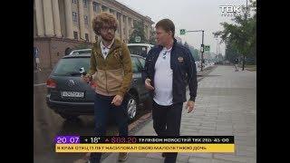 Илья Варламов прогулялся по городу с Сергеем Ереминым