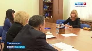 Сегодня в Архангельске Елена Вторыгина провела приём граждан