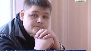 В Красноярске вынесен приговор виновнику ДТП на Волжской