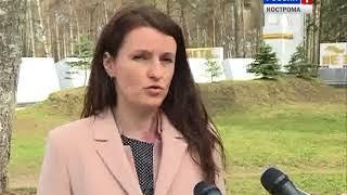 В Костроме проверили готовность города к празднованию 9 мая