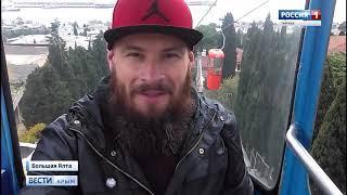 """""""Трезвая борода"""" поднялся на гору Ай-Петри с двумя гирями в руках"""
