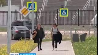 В Калининград прилетел президент России Владимир Путин