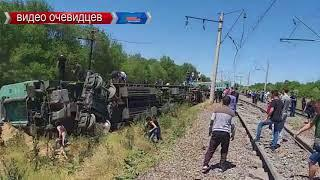 При крушении поезда в Жамбылской области погиб подросток
