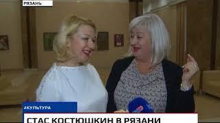 Новости Рязани 12 марта 2018 (эфир 15:00)
