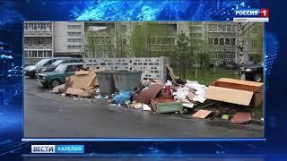 Изменения в сборе мусора вызвали массовые жалобы жителей Петрозаводска