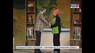 В Русском драмтеатре приготовили «Ужин по-французски»