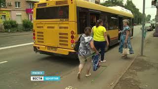 В Ижевске повсеместно убирают нерегулируемые пешеходные переходы