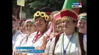 Майкопский район стал радушным хозяином Фестиваля казачьей культуры