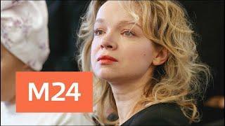 Цымбалюк-Романовскую приговорили к обязательным работам - Москва 24