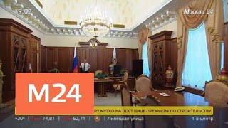 """""""Москва сегодня"""": чем удивила и запомнилась инаугурация Владимира Путина - Москва 24"""