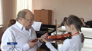 «Академия фонда Владимира Спивакова» начала свою работу в Уфе