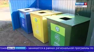 Смоленским мусором займется проверенная компания