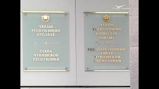 Дмитрий Азаров участвует в заседании совета при полномочном представителе президента в ПФО