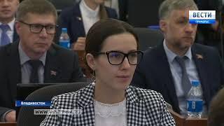 Депутаты Думы Владивостока скорректировали бюджет города на 2018 год