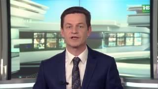 Новости Татарстана 08/03/18 ТНВ