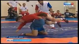 В Астраханской области состоялся фестиваль борьбы