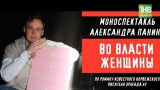 21 августа - афиша событий в Казани. Здравствуйте | ТНВ