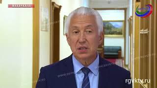 Владимир Васильев прокомментировал  обращение президента РФ В.В.Путина