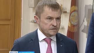Калининград может вновь стать столицей международного экономического форума