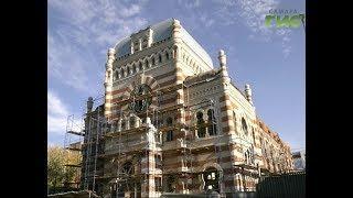 В Самаре началась реконструкция хоральной синагоги
