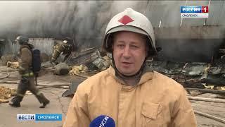 В Смоленске горел промышленный склад. Пожар ликвидирован