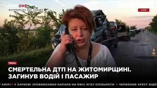 В Житомирской области произошло смертельное ДТП: два человека погибли 05.07.18