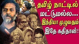 Tamil news live திருமுருகன் காந்தி மட்டுமா its  an undeclared Emergency Makkal Adhikaram tamil news