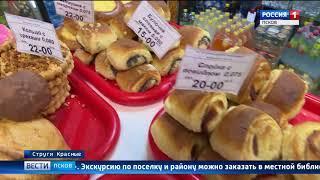Вести-Псков 17.08.2018 11-40