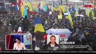 Соболев: на акцию протеста в Киеве вышло около десяти тысяч человек 18.02.18