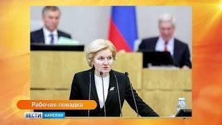 Анонс Ольга Голодец в Петрозаводске