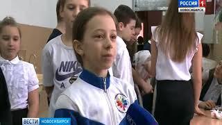 День безопасности детей провели в восьмой новосибирской гимназии