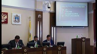 Поработали продуктивно. Дума Ставрополья приняла 12 законопроектов