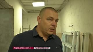 В Первомайском затянулся капитальный ремонт единственной школы