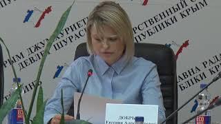 Острые земельные темы обсуждали в Госсовете Крыма